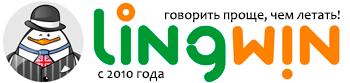 ЛИНГВИН ® |  Английский для детей и взрослых | Курсы иностранных языков | Волгоград